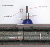 写真:SUSパイプ極薄板溶接